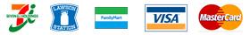 コンビニ決済(セブンイレブン・ローソン・ファミリーマート) クレジット決済(VISA・MASTER)