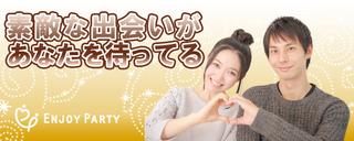 【福山市】7月6日(土)19:30~21:00頃 RiM福山7Fのイメージ