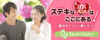【福山市】7月21日(日)18:30~20:00頃 RiM福山7Fのイメージ
