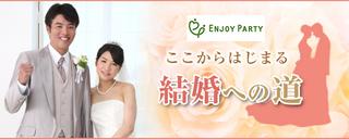 【福山市・婚活パーティー】7月11日(日)13:00~14:30頃 とおり町交流館のイメージ