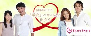 【福山市】11月30日(土)19:30~21:00頃 RiM福山7Fのイメージ