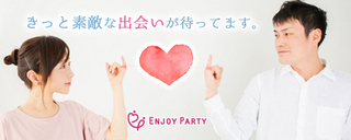 【福山市・婚活パーティー】11月21日(日)18:30~20:00頃 とおり町交流館のイメージ
