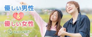 【福山市】6月14日(日)11:00~12:30頃 RiM福山7Fのイメージ
