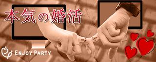 【福山市】12月1日(日)18:30~20:00頃 RiM福山7Fのイメージ