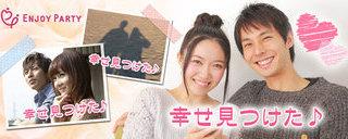【福山市】8月10日(日)19:30~21:00頃 RiM福山7Fのイメージ