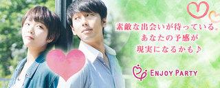 【福山市・婚活パーティー】6月6日(日)11:00~12:30頃 とおり町交流館のイメージ