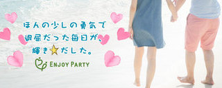 【福山市】9月22日(日)18:30~20:00頃 RiM福山7Fのイメージ