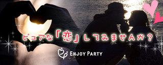 【福山市】12月6日(日)11:00~12:30頃 とおり町交流館のイメージ